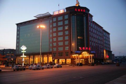凌海花园酒店