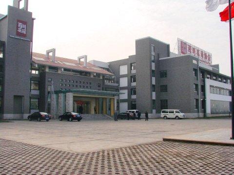 济南百川花园酒店
