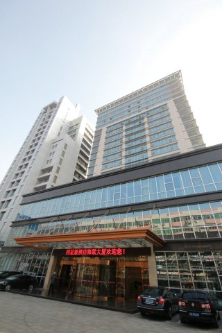 南昌海联大厦