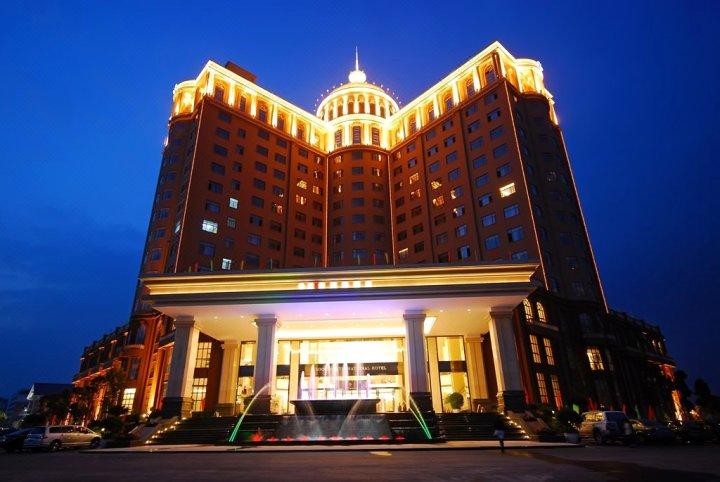四会悦凯国际酒店