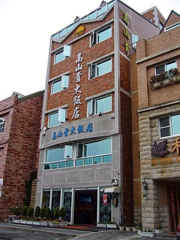 嘉义阿里山高山青大饭店(Gau Shan Ching Hotel)