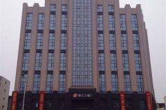 锦江之星品尚(漯河人民路店)
