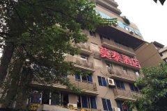 莫泰连锁酒店重庆上清寺店