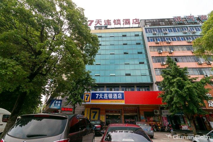 7天酒店金华火车站广场店