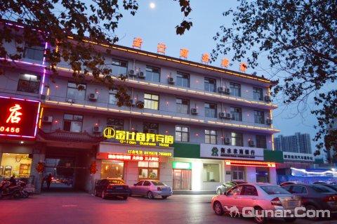华驿酒店(衡水红旗大街店)