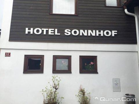 宋恩霍夫酒店(Hotel Sonnhof)
