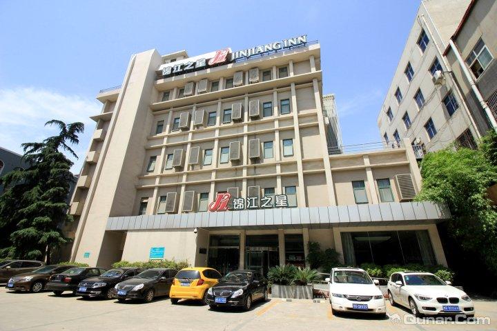 锦江之星酒店南阳新华东路店