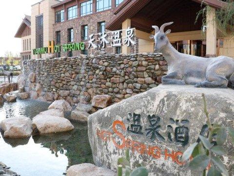 银川瑞信·镇北堡(天沐)温泉度假小镇