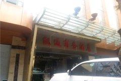 昆明凯通商务酒店