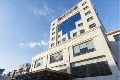 石家庄中山宾馆