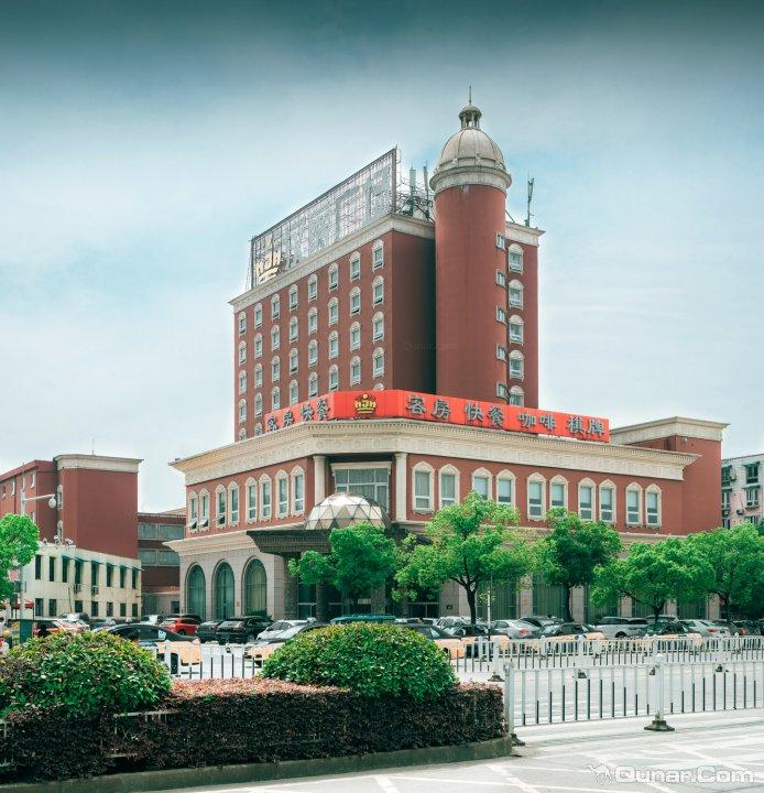 芜湖汉爵广场酒店