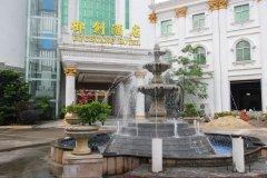 中山御创酒店