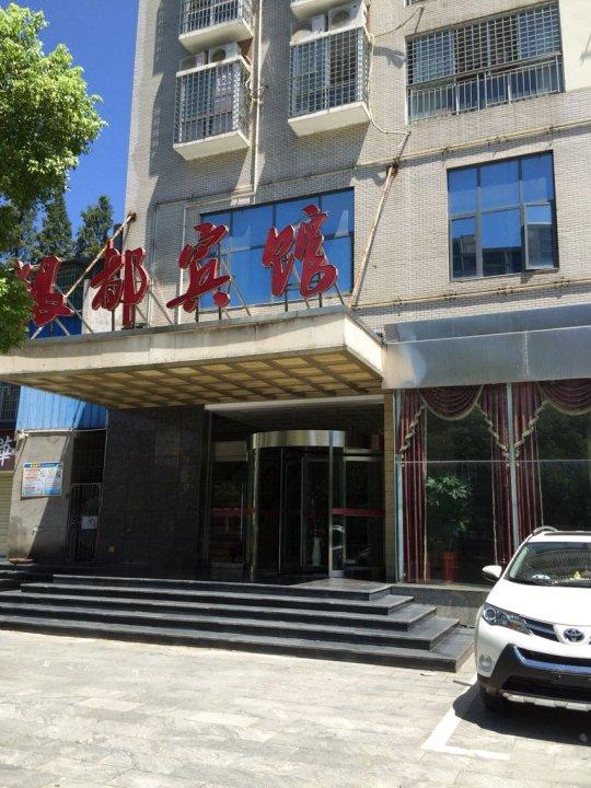 津市银都宾馆