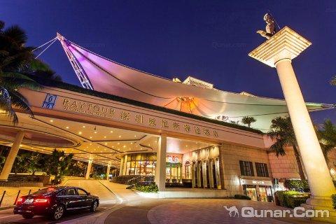 深圳威尼斯睿途酒店(原威尼斯酒店)