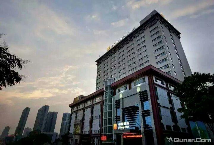 怡程酒店武汉光谷步行街店