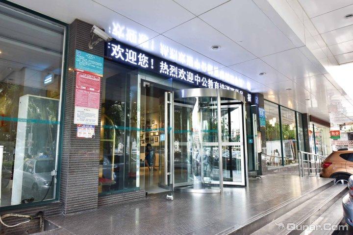 锦江之星酒店海南海口东风桥店