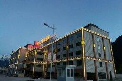 波密雪山江景大酒店