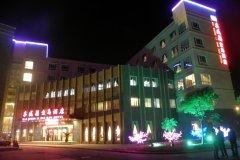 上海麦盛莉宝岛酒店