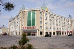 二连浩特利众国际大酒店
