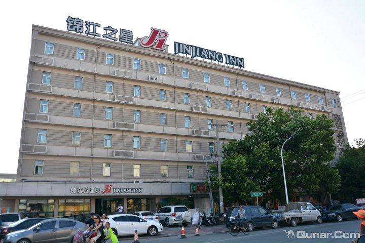 锦江之星酒店许昌湖滨路店