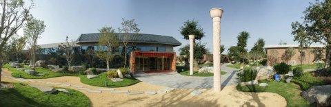 西安唐苑花园酒店