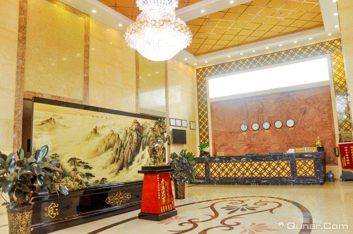 吉县壶口天河花园酒店