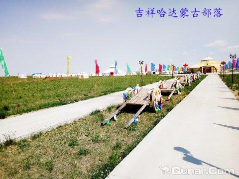 呼伦贝尔吉祥哈达蒙古部落