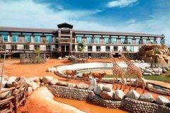 关西六福庄生态渡假旅馆(Leofoo Resort Guanshi)