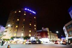 澎湖和田大饭店(MF Hotel)