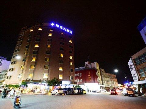 澎湖和田饭店(MF Hotel Penghu)