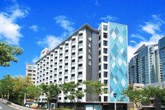 新北淡水亚太饭店(Asia Pacific Hotel)