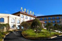 武隆天宇大酒店