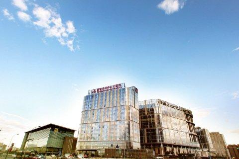 北京国家会议中心大酒店