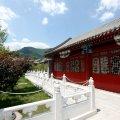 北京首农香山会议中心