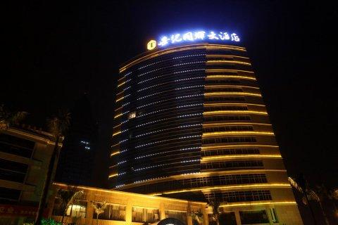 重庆世纪同辉大酒店