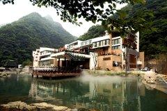 响水村养生精品酒店