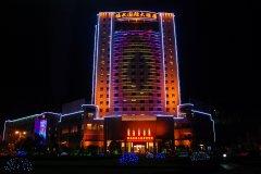 临武国际大酒店