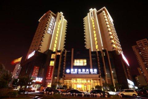 海口天艺东环大酒店