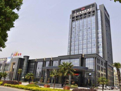 海盐杭州湾国际酒店