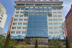 晋城金缘大酒店