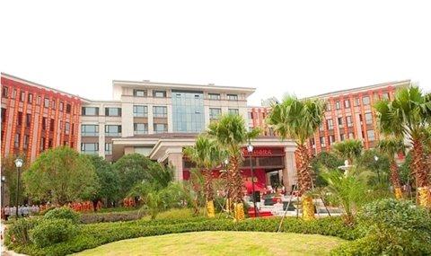 红安玺丽国际酒店