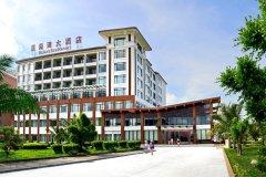 台山下川岛星海湾酒店