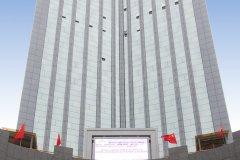 吕梁北方大酒店
