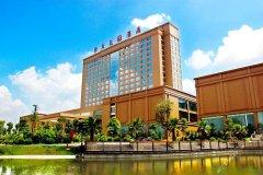高州乐天温泉酒店