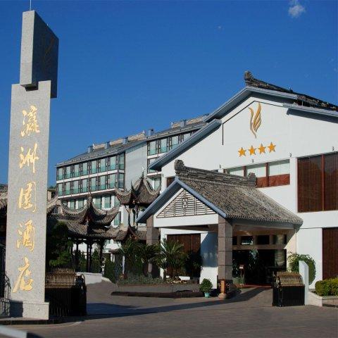 会理瀛洲园酒店
