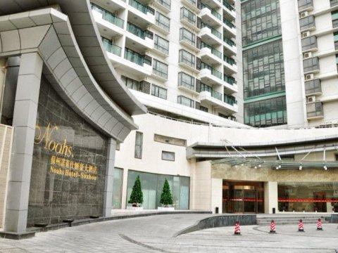 苏州汇豪国际酒店
