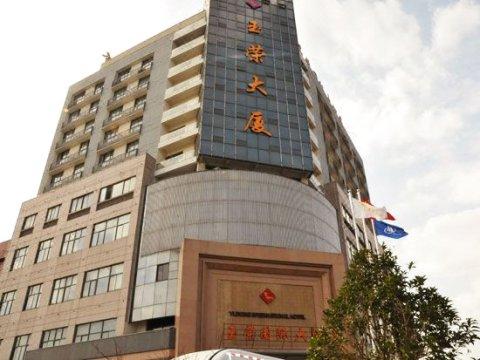 昆山玉荣国际大酒店