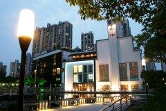 上海壹号码头艺术酒店