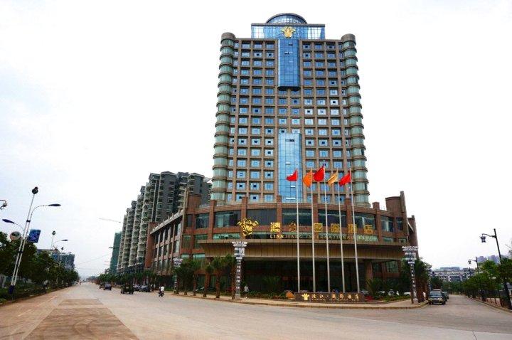 惠水涟江国际酒店