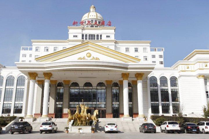 泗阳新世界大酒店
